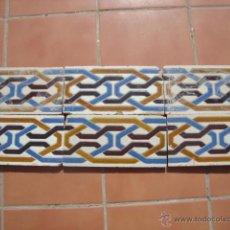 Antigüedades: AZULEJOS SIGLO XIX RAMOS REJANO. Lote 42208971