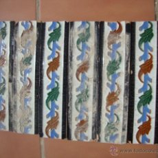 Antiquitäten - Cenefas azulejos Ramos Rejano - 42209177