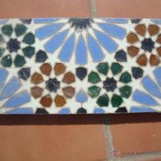 Antigüedades: AZULEJO DE TRIANA. Lote 42209232