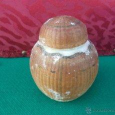 Antigüedades: BOMBONERA ORIENTAL ANTIGUA. Lote 42295157