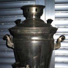 Antigüedades: SAMOVAR - DEL SIGLO PASADO - ELECTRICO.. Lote 42318405