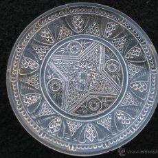 Antigüedades: ANTIGUO PLATO DE CRISTAL PRENSADO 16 CMS DIAMETRO PP. XX. BONITA FILIGRANA. Lote 42355026