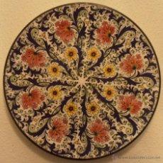 Antigüedades: PLATO DE CERAMICA FIRMADO CAR MAR, 27 CM DM.. Lote 42404929
