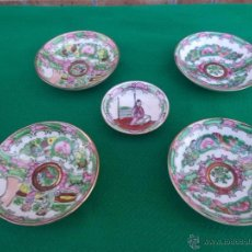 Antigüedades: 5 PEQUEÑOS PLATOS ORIENTALES. Lote 42459371