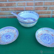 Antigüedades: CUENCOS ORIENTALES. Lote 42472158