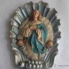Antigüedades: BENDITERA VIRGEN ESCAYOLA. Lote 42473684