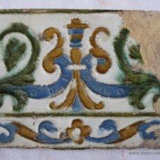 Antigüedades: AZULEJO ANTIGUO DE TOLEDO. TECNICA DE ARISTA O CUENCA. RENACIMIENTO. SIGLO XVI.. Lote 42475837