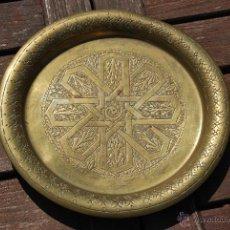 Antigüedades: PLATO BRONCE ÁRABE ( 266 GRAMOS ) 19,5 CM DIÁMETRO. Lote 42532061