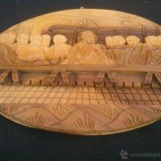 Antigüedades: TALLA EN MADERA DE LA ULTIMA CENA.SELLO TIERRA SANTA.24X17CM.. Lote 42532958