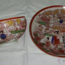 Antigüedades: TAZA Y PLATO DE PORCELANA CHINA. PINTADO A MANO.. Lote 42540587