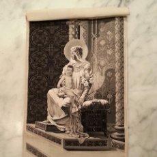 Antigüedades: TAPIZ DE SEDA NATURAL , BORDADO , MOTIVO RELIGIOSO , EN PERFECTO ESTADO .. Lote 42579390