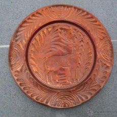 Antigüedades: PLATO DE BRONCE. Lote 42590588