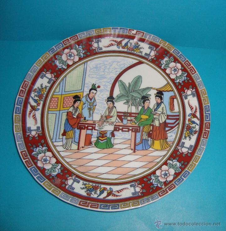 DECORATIVO PLATO DE PORCELANA CHINA , DIAMETRO 25CM. (Antigüedades - Porcelanas y Cerámicas - China)