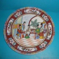 Antigüedades: DECORATIVO PLATO DE PORCELANA CHINA , DIAMETRO 25CM.. Lote 42714279
