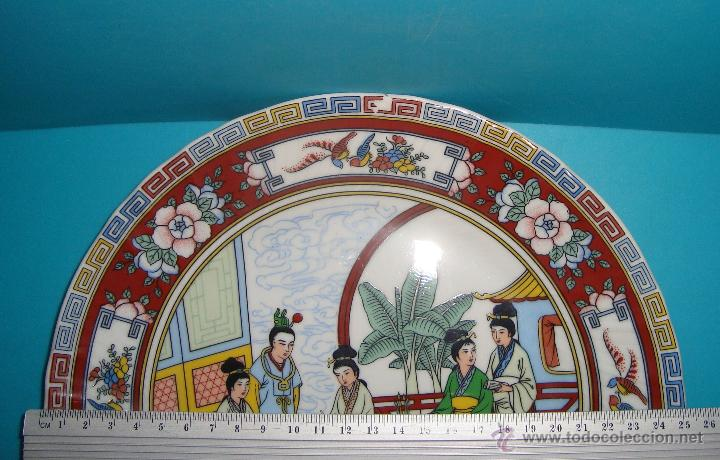 Antigüedades: DECORATIVO PLATO DE PORCELANA CHINA , DIAMETRO 25CM. - Foto 3 - 42714279