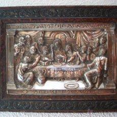 Antigüedades: ANTIGUO CUADRO DE LA ULTIMA CENA DE LATÓN CON SU MARCO DE LA ÉPOCA. Lote 42813763