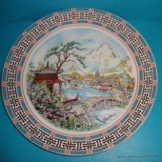 Antigüedades: PLATO DE PORCELANA CHINA 25CM DE DIAMETRO Y SELLO EN LA BASE. Lote 42834711