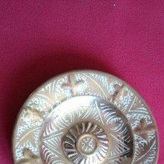 Antigüedades: ANTIGUO PLATO REFLEJOS MANISES GIMENO RIOS 23.5CM. Lote 42867216
