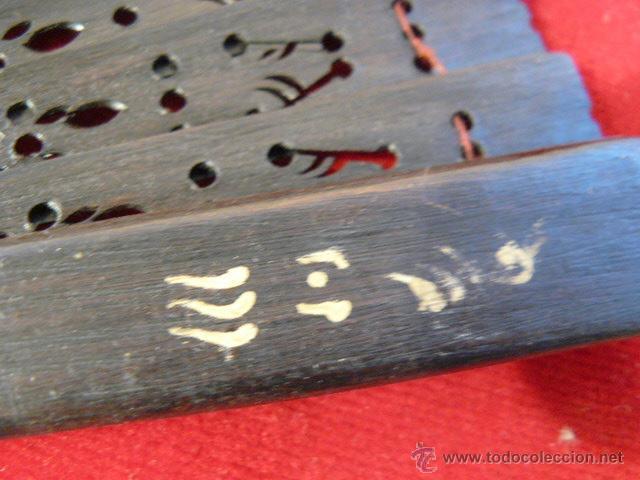 Antigüedades: ABANICO - Foto 5 - 42872677
