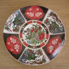 Antigüedades: BONITO PLATO DE FINA PORCELANA CHINA - 21 CM. DE DIAMETRO - VER FOTO DEL REVERSO. Lote 42902298