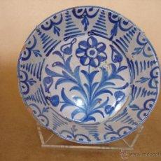 Antigüedades: PLATO FAJALAUZA. Lote 42980092