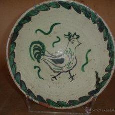 Antiquités: LEBRILLO TERUEL HIERRO Y MANGANESO. Lote 43084436