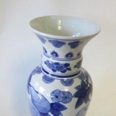 Antiquités: JARRON CHINO AZUL. Lote 43164795