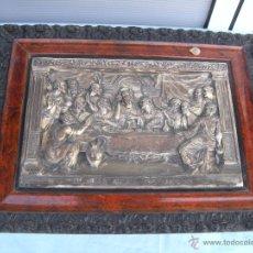 Antiquitäten - ANTIGUO CUADRO EN RELIEVE DE LA SANTA CENA, ÚLTIMA CENA - 43224551