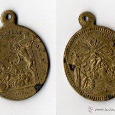 Antigüedades: MEDALLA RELIGIOSA 1856 SAN FELIPE BENICIO Y SAN PELEGRINO LAZIOSI. Lote 43239543