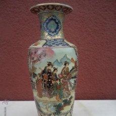 Antigüedades: JARRÓN CON MOTIVOS CHINOS. Lote 43266347