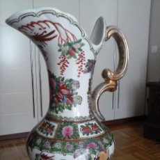 Antigüedades: JARRA. Lote 43375360