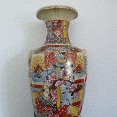 Antigüedades: JARRON SATSUMA ANTIGUO. Lote 43426127