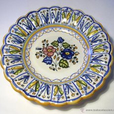 Antigüedades: PLATO GALLONADO DE TALAVERA . Lote 43506832