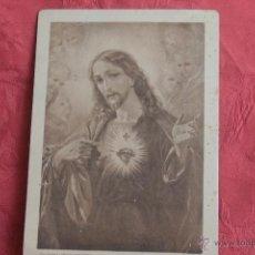 Antigüedades: FOTO LITOGRAFIADA Y FABRICA DE ENVASES METÁLICOS. Lote 43510913