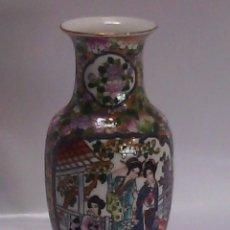 Antigüedades: JARRÓN JAPONÉS. PRINCIPIOS S. XX.. Lote 43556858