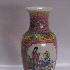 Antigüedades: JARRÓN CHINO. CANTON, PRINCIPIOS S. XX.. Lote 43557073