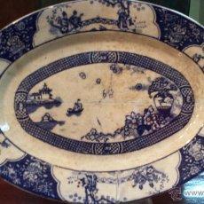 Antigüedades: ANTIGUA BANDEJA DE SAN JUAN SEVILLA. Lote 43621003