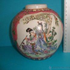Antigüedades: ORIGINAL TIBOR DE PORCELANA ESMALTADA PERSONAJES CHINA O JAPON SELLO EN LA BASE. Lote 43661122
