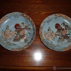 Antigüedades: PLATITOS DE PORCELONA . Lote 43677330