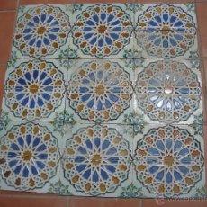 Antigüedades: MURAL DE AZULEJOS RAMOS REJANO SIGLO XIX. Lote 43724299
