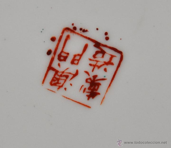 Antigüedades: PLATO DE PORCELANA ORIENTAL PINTADO Y ESMALTADO A MANO. SELLADO EN BASE - Foto 8 - 43736042