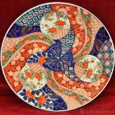 Antigüedades: DECORATIVO PLATO EN PORCELANA PINTADA DE IMARI (JAPON). AÑOS 30. Lote 43751562