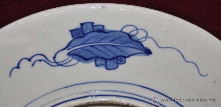 Antigüedades: DECORATIVO PLATO EN PORCELANA PINTADA DE IMARI (JAPON). AÑOS 30 - Foto 9 - 43751562