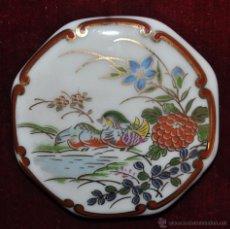 Antigüedades: CAJITA EN PORCELANA PINTADA DE MANUFACTURA JAPONESA (SHIBATA) AÑOS 40. Lote 43765090