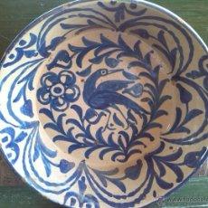 Antiquités: ANTIGUO LEBRILLO DE FAJALAUZA PINTADO A MANO. Lote 43833885