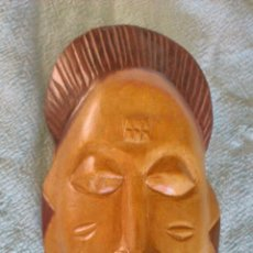 Antigüedades: PRECIOSA MASCARA AFRICANA TALLADA EN MADERA. . Lote 43979011