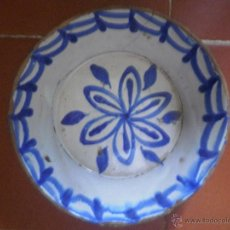 Antigüedades: ANTIGUA FUENTE DE FAJALAUZA.. Lote 44177985