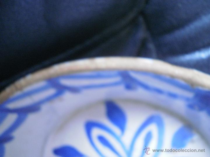 Antigüedades: Antigua fuente de Fajalauza. - Foto 3 - 44177985