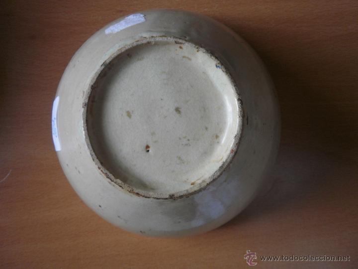 Antigüedades: Cuenco de Lucena. - Foto 2 - 44179126