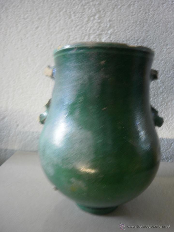 Antigüedades: Jarrita Triana. - Foto 4 - 44186083